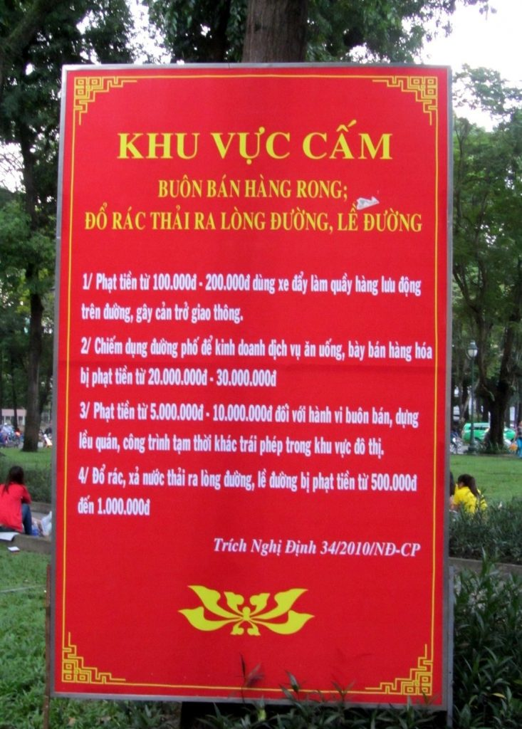 Rules of the Park