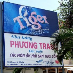 Phương Trang Seafood Restaurant ( not an advertisement for Tiger Beer!!)