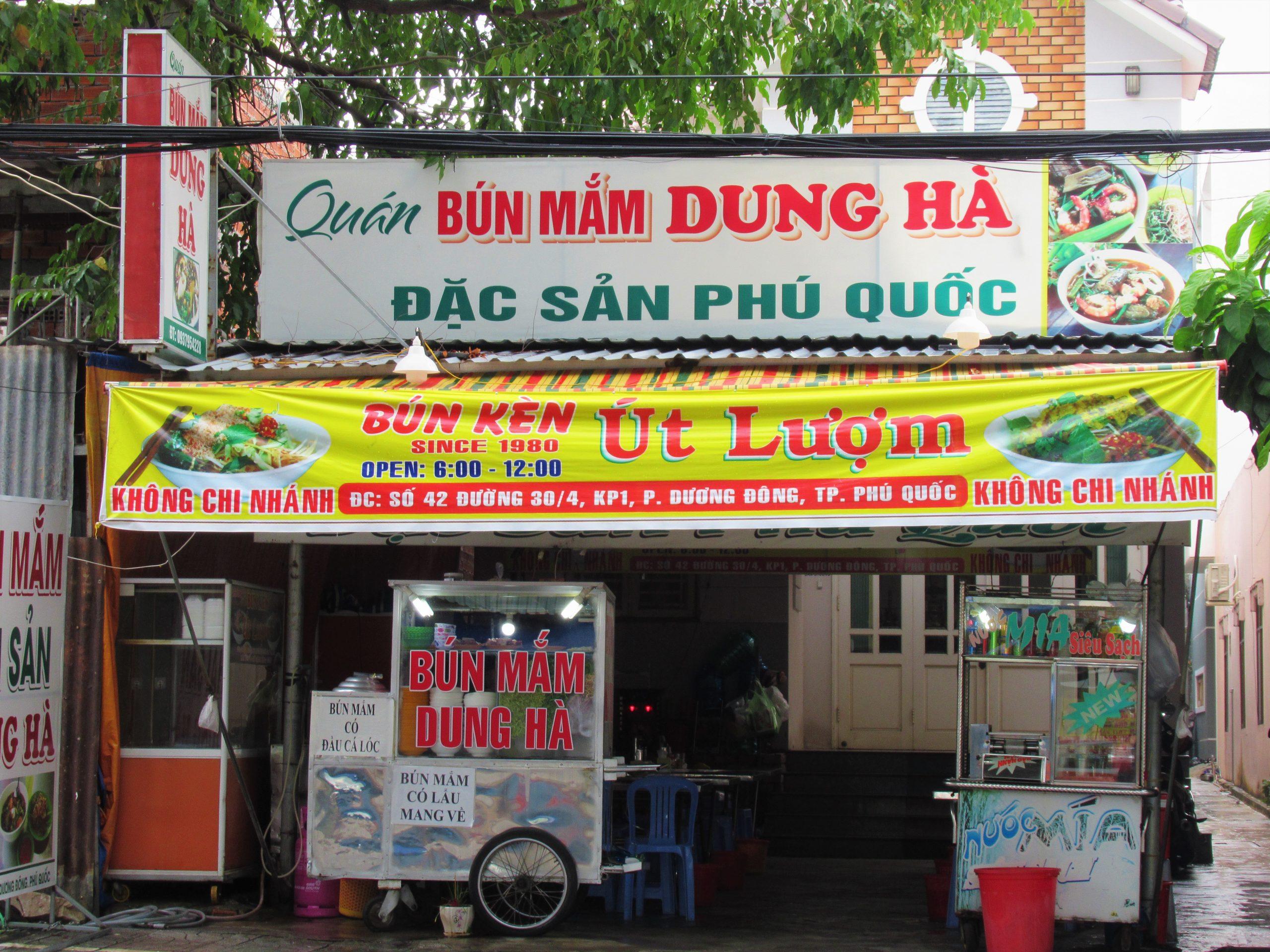 Bún Kèn Út Lượm, Duong Dong, Phu Quoc