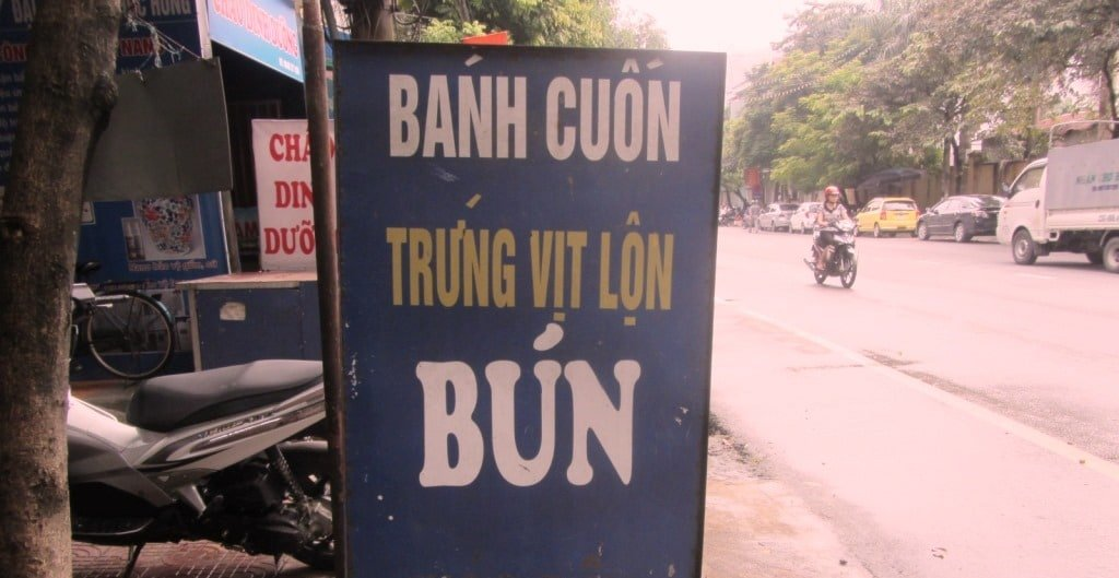 Sign for Ha Giang noodle house