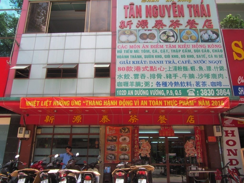 Exterior of Tan Nguyen Thai Dim Sum, Saigon, Ho Chi Minh City, Vietnam