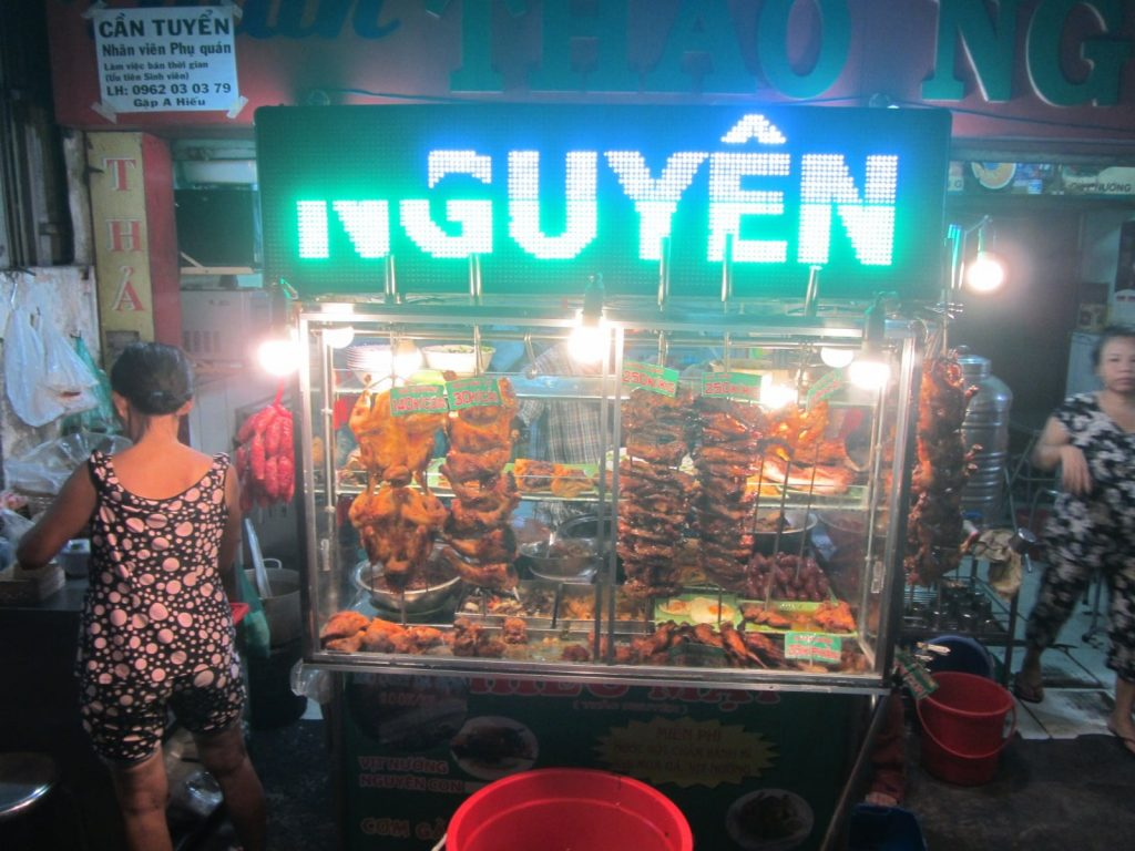 Hieu Map BBQ shop, Saigon, Ho Chi Minh City