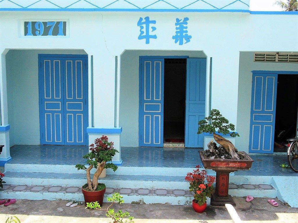 Modernist house, Phu Quy Island, Vietnam