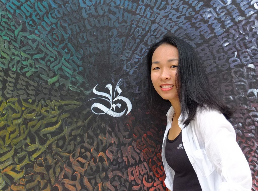Pandemic Sessions: Interview 1: Thao Phan
